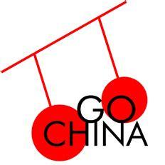 Porednicy w handlu z chinami